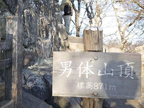 筑波山神社男体山御本殿