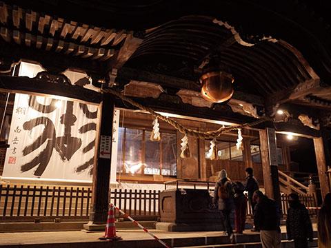 筑波山神社本殿